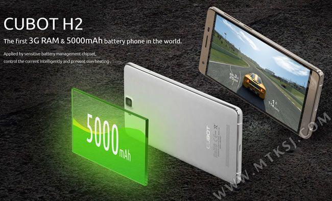 Cubot H2 с аккумулятором на 5000 мАч и 3 Гб оперативки можно приобрести за $129,99 – фото 1