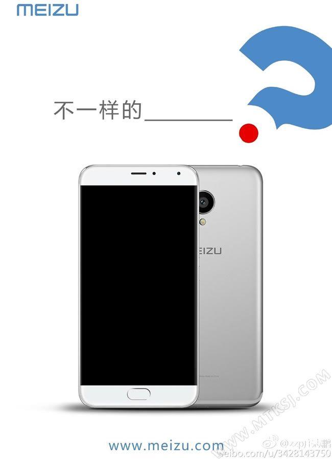 Meizu Pro 6: новый тизер впечатляет невероятно узкими рамками по бокам дисплея – фото 1