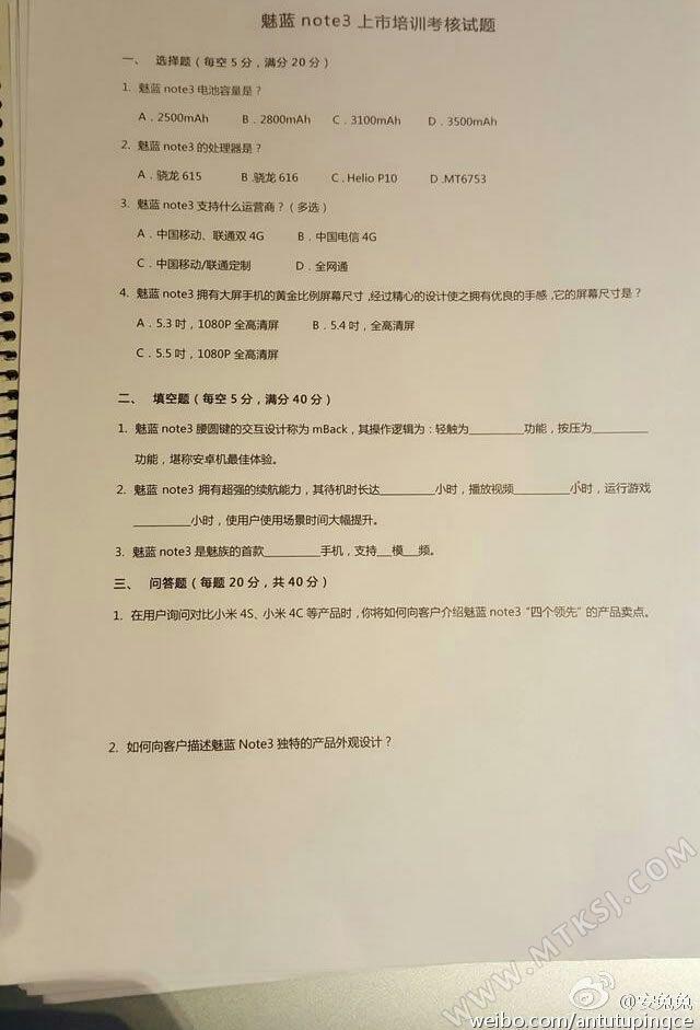 Meizu M3 Note может получить Helio P10 и аккумулятор на 3500 мАч – фото 1