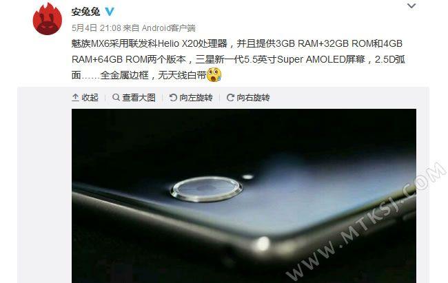 Meizu MX6: свежая порция шпионских фото будущей новинки – фото 1