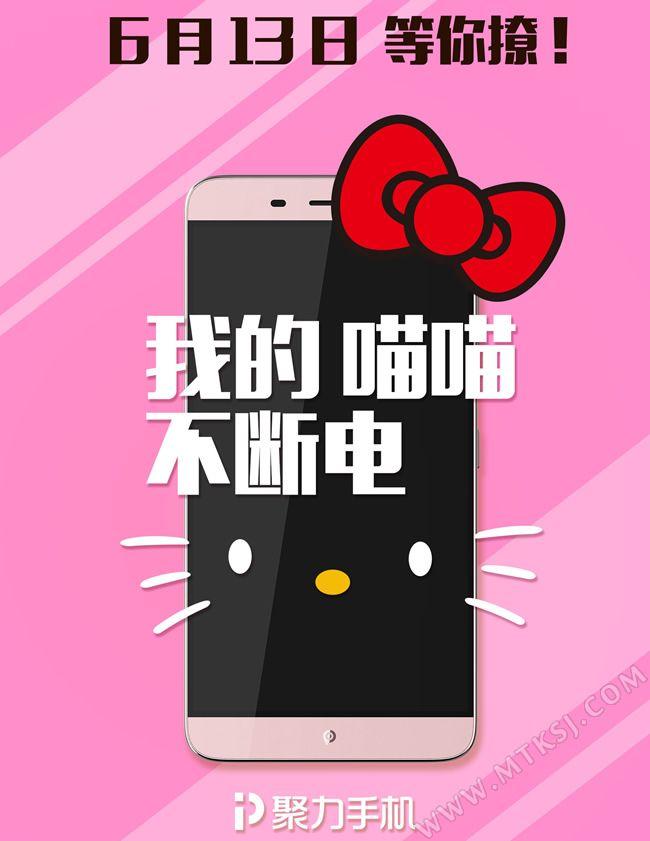 PPTV Mipo M1 получит Helio P10 или Snapdragon 652, а также аккумулятор на 5000 мАч – фото 1