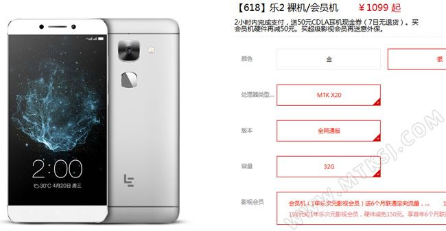 LeEco Le 2 с процессором Helio X20 и камерой на 16 Мп от OmniVision теперь доступен и в серебристом цвете – фото 1