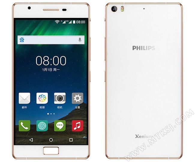 Philips X818 получит Helio P10, поддержку NFC, аккумулятор на 3900 мАч и корпус толщиной менее 7 мм – фото 2