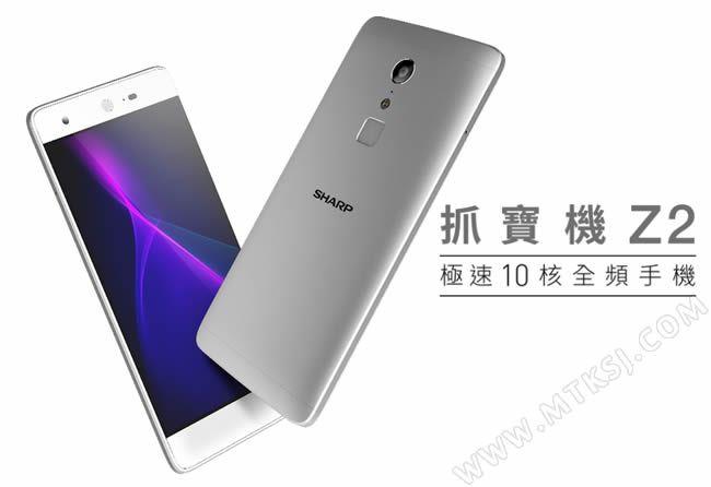 Sharp Z2 с процессором как у Xiaomi Redmi Note 4 и Meizu MX6 оценили в $284 – фото 1