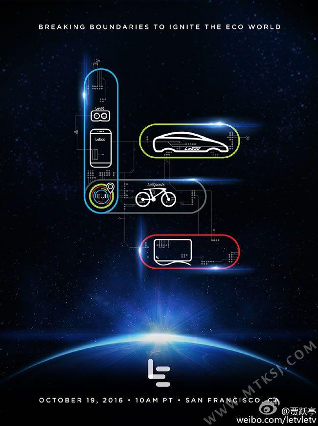 LeEco Le 3 с двумя тыльными камерами и 4-кратным оптическим зумом может дебютировать 19 октября в США – фото 1