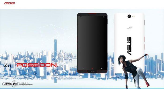 Asus Z2 Poseidon – концепт игрового смартфона с охлаждением на тепловых трубках – фото 1
