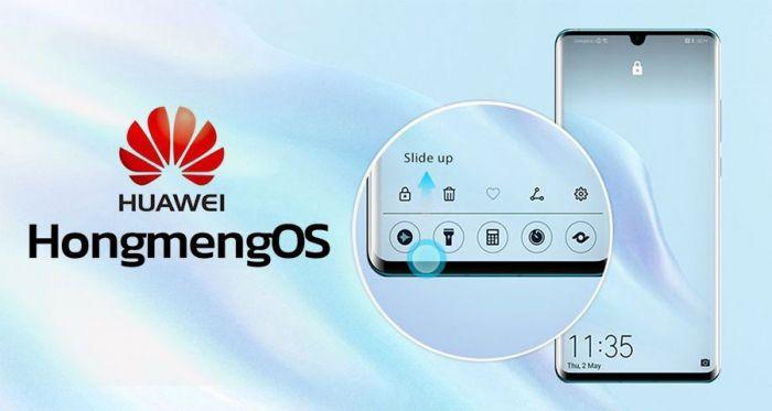 HongMeng OS работает быстрее, чем Android и MacOS – фото 1