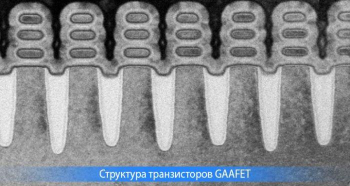 Samsung готовится к производству чипов на основе 3-нм техпроцесса – фото 3