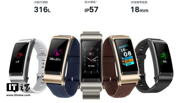 Анонс Huawei TalkBand B5: стильный фитнес-браслет и Bluetooth-гарнитура – фото 3