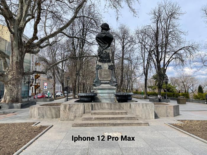 1 Снимок с Айфон 12 Про Макс