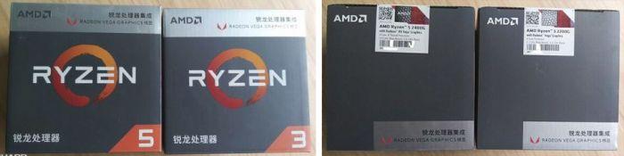 Результаты теста гибридных процессоров AMD Ryzen с графикой Radeon Vega – фото 3