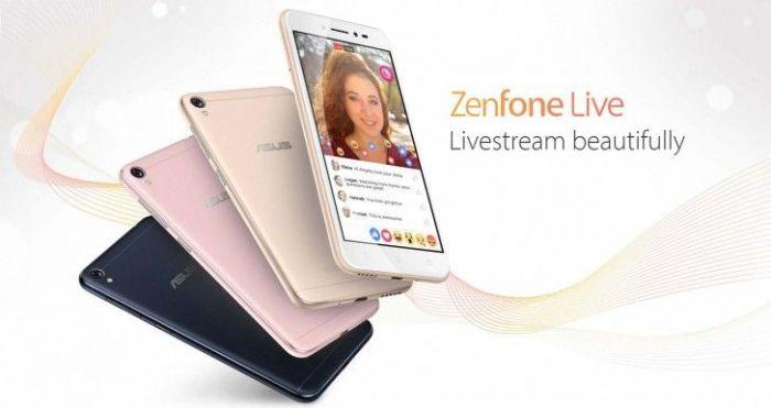 Анонс ASUS ZenFone Live: смартфон для качественного селфи с корректирующими цвет лица фильтрами – фото 1