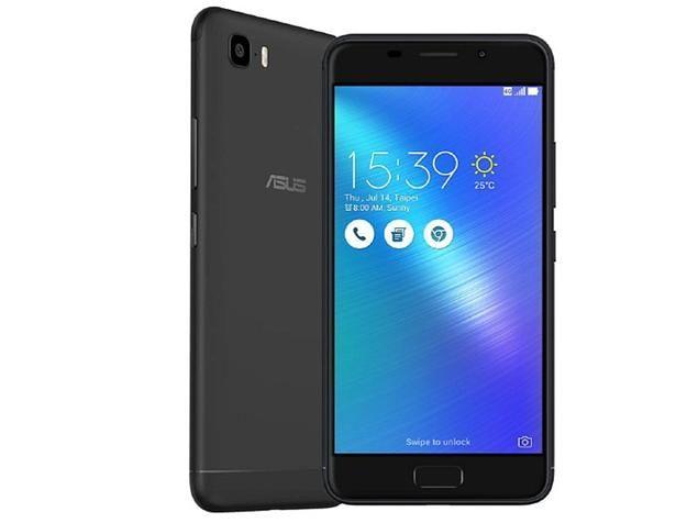 ASUS ZenFone 3s Max с аккумулятором на 5000 мАч представят 7 февраля – фото 1