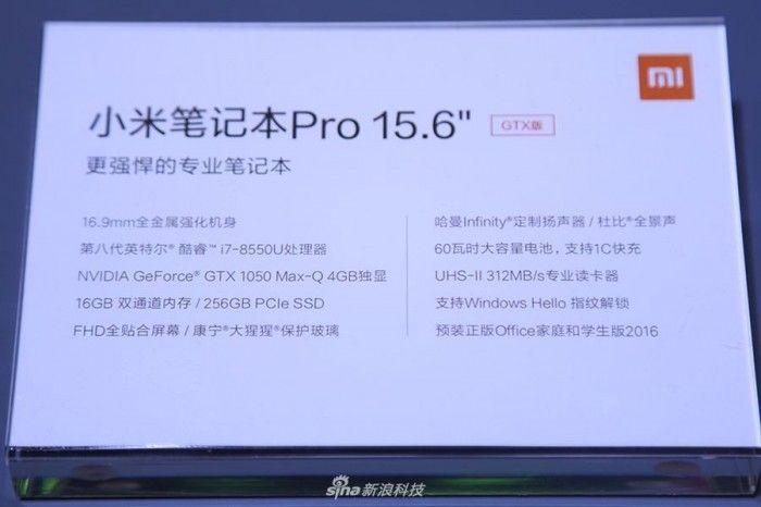 Представлен игровой ноутбук Xiaomi Mi Notebook Pro 2 – фото 2