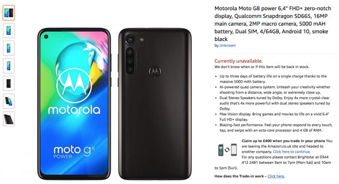 Подробности о выносливом Moto G8 Power