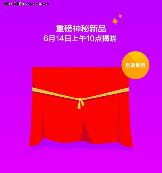 Xiaomi Redmi 3A с процессором Snapdragon 435 и 32 Гб встроенной памяти может быть представлен уже завтра – фото 3