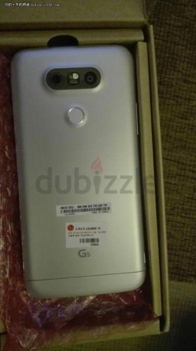LG G5 засветился в фотографиях на одном из сайтов ОАЭ – фото 2