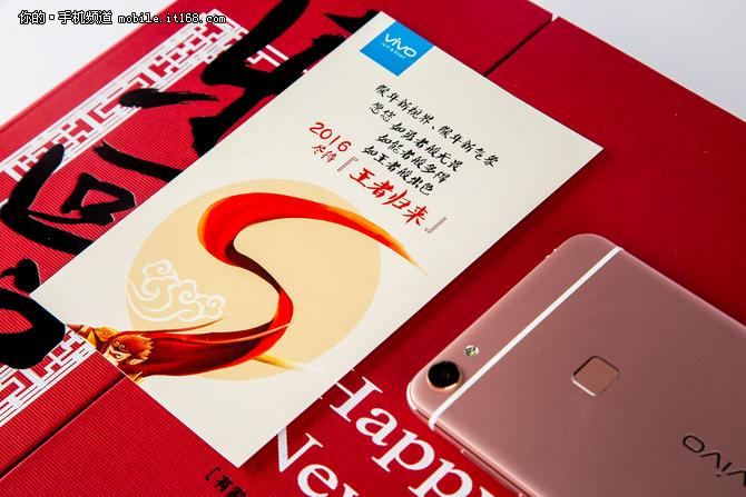 Vivo Xplay 5S с процессором Snapdragon 820 может быть представлен уже в феврале – фото 1