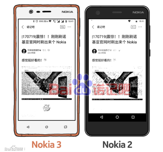 Первое изображение бюджетного Nokia 2 – фото 1