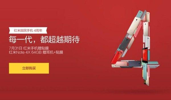 Xiaomi Redmi Note 5: платформа Snapdragon 630 и ценник от $149 – фото 1