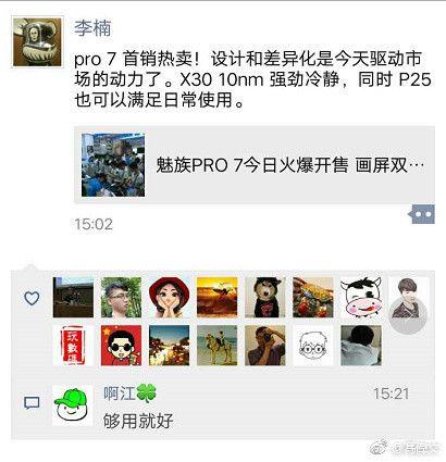 Чип Helio P25 приготовили для Meizu M6 Note (Blue Charm Note 6) – фото 2