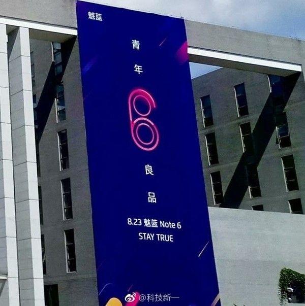 Двойная камера станет фишкой Blue Charm Note 6 (Meizu M6 Note) – фото 1