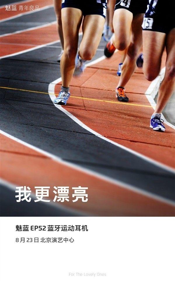 Двойная камера станет фишкой Blue Charm Note 6 (Meizu M6 Note) – фото 2