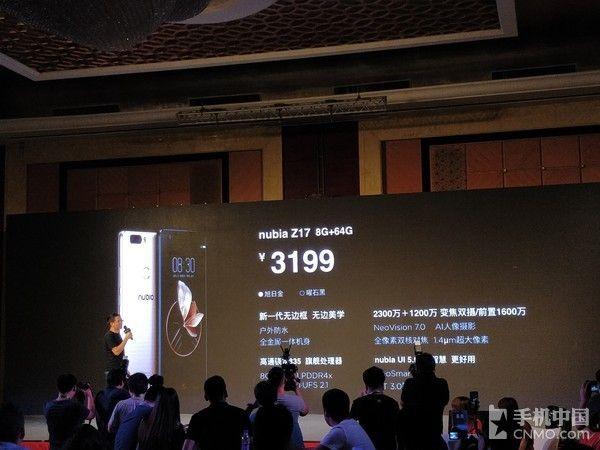 Синий Nubia Z17 и 8 Гб оперативной памяти в стандартной версии – фото 1