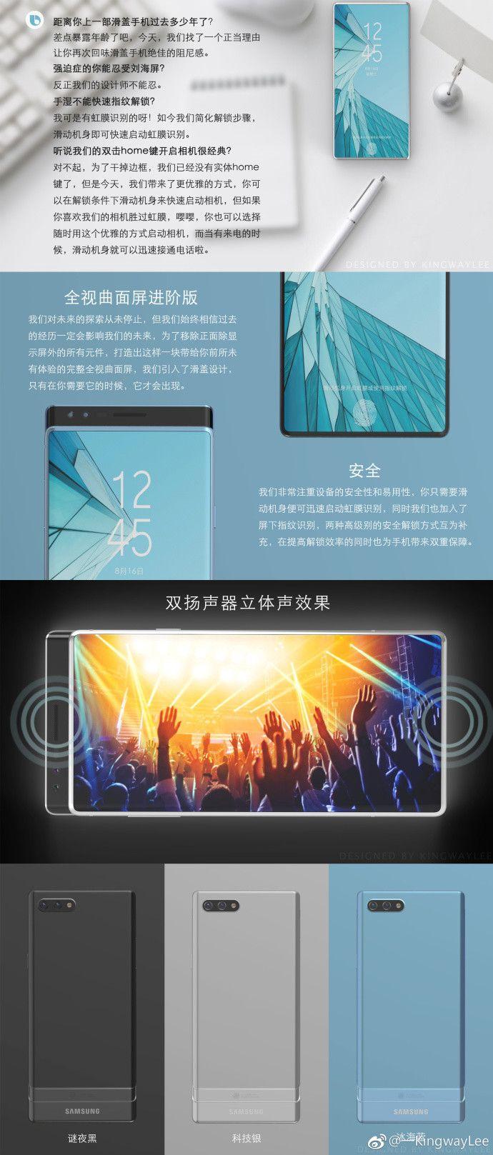 Слайдер Samsung Galaxy S9 — смелый эксперимент концептодела – фото 1