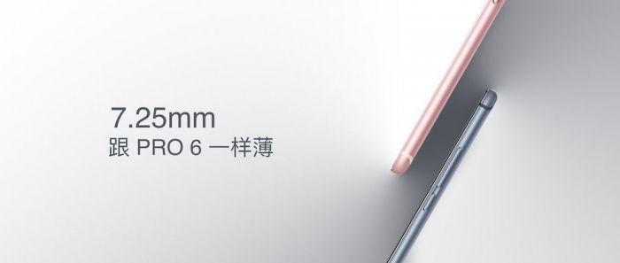 Meizu MX6 официально дебютировал – фото 6