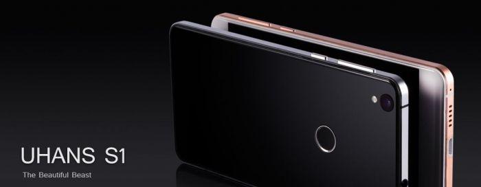 UHANS S1 получил камеру на 13 Мп с сенсором IMX214 Exmor RS от Sony и Android 6.0 из коробки – фото 1