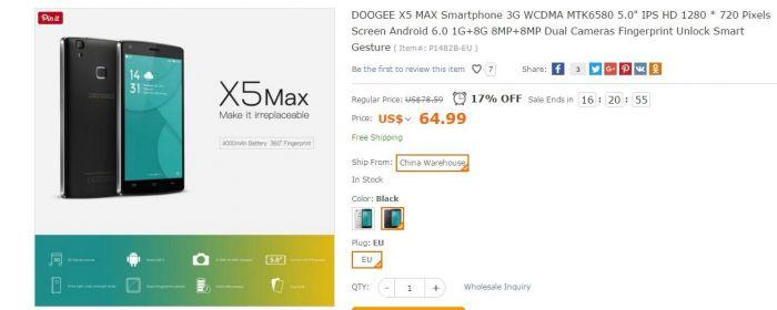 Doogee X5 Max с аккумулятором на 4000 мАч всего за $59,99 в магазине TomTop.com – фото 1
