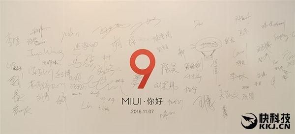 MIUI 9 позволит удалять системные приложения – фото 1