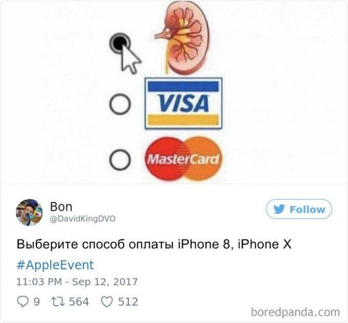 Сила бренда: почку за iPhone – фото 2