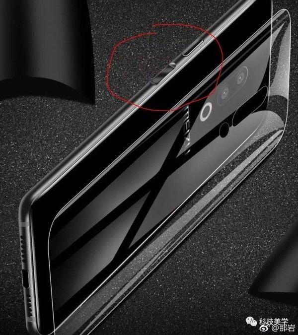 Meizu 15 Plus: черный, стильный и эффектный – фото 3