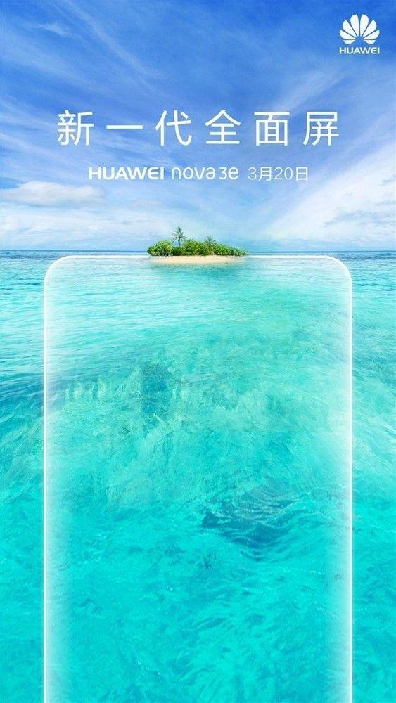 Huawei Nova 3e представят 20 марта – фото 1