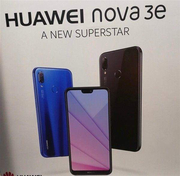Huawei Nova 3e представят 20 марта – фото 2
