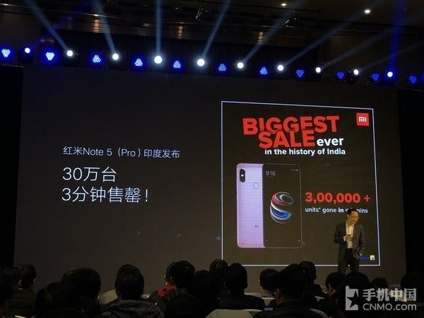 Анонс Xiaomi Redmi Note 5 в Китае: выносливый, привлекательный и с «мозговитыми» камерами – фото 3