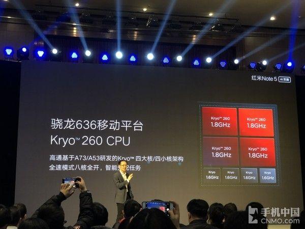 Анонс Xiaomi Redmi Note 5 в Китае: выносливый, привлекательный и с «мозговитыми» камерами – фото 6