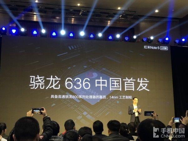 Анонс Xiaomi Redmi Note 5 в Китае: выносливый, привлекательный и с «мозговитыми» камерами – фото 5