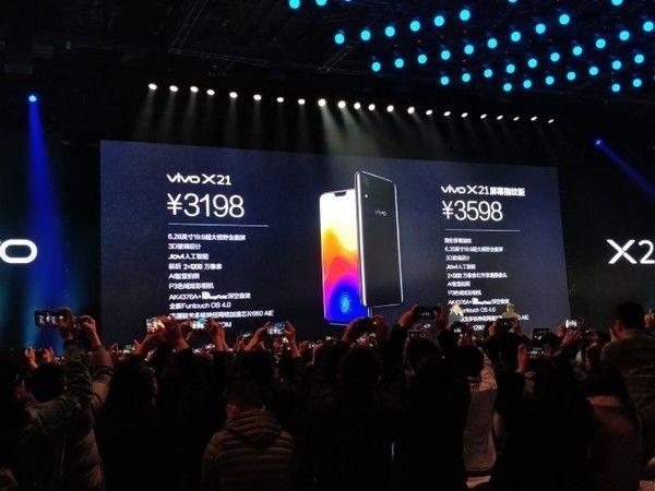 Представлен Vivo X21 UD — второй смартфон с дисплейным сканером отпечатков пальцев – фото 5
