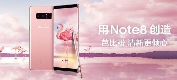 Концептуальный Samsung Galaxy Note 9 на рендере – фото 2
