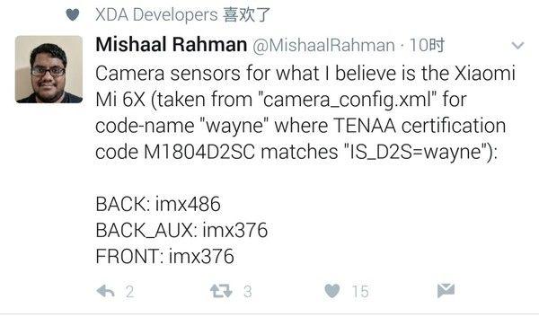 Подробности о камерах Xiaomi Mi 6X (Mi A2) – фото 1