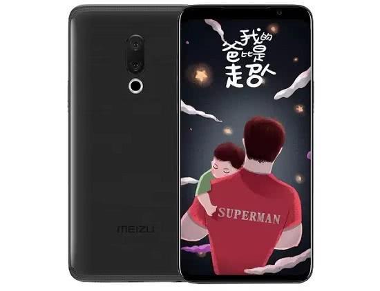 Meizu 16 может стать серьезным конкурентом лучшим китайским флагманам – фото 1