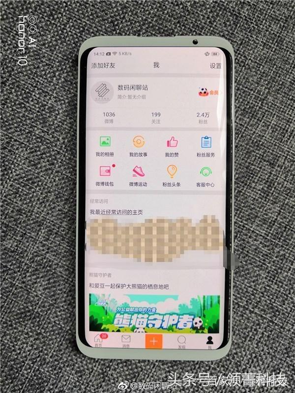 Фото передней панели Meizu 16 Plus: смартфон на максималках – фото 2