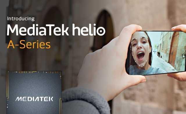 MediaTek представила новую серию чипов Helio A. Глобальный релиз Helio A22 – фото 2