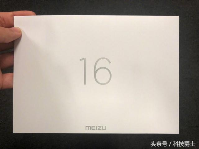 Meizu 16 Plus сертифицирован в TENAA и пресс-изображения флагмана – фото 5