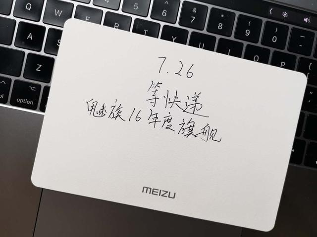 Meizu 16 Plus сертифицирован в TENAA и пресс-изображения флагмана – фото 7