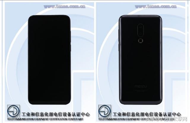 Подробные характеристики Meizu 16 и Meizu 16 Plus появились в TENAA – фото 1