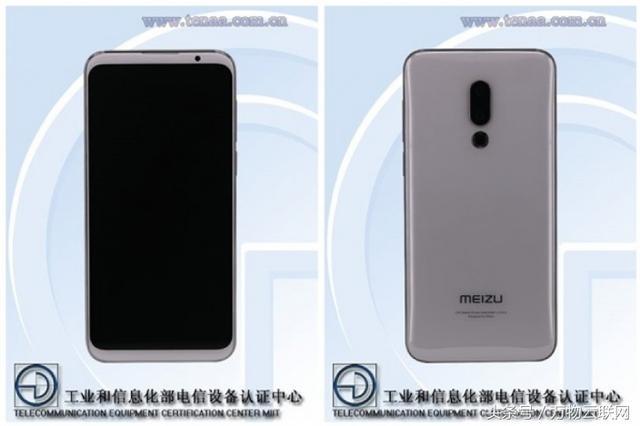 Подробные характеристики Meizu 16 и Meizu 16 Plus появились в TENAA – фото 2